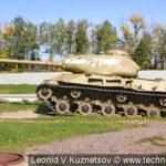 Танк ИС-2М в Ленино-Снегиревском военно-историческом музее