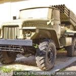 Реактивная система залпового огня БМ-21 (9К51) Град в Ленино-Снегиревском военно-историческом музее