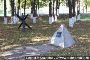 Капсула с посланием потомкам у Ленино-Снегиревского военно-исторического музея