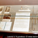 Военно-медицинская служба в Ленино-Снегиревском военно-историческом музее