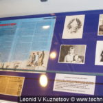 Зал Памяти в Ленино-Снегиревском военно-историческом музее