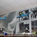 Видеозал в Ленино-Снегиревском военно-историческом музее