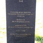 Военно-мемориальное кладбище у Ленино-Снегиревского военно-исторического музея