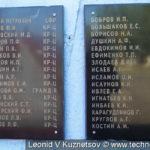 """Мемориал """"Снегири"""" у Ленино-Снегиревского военно-исторического музея"""