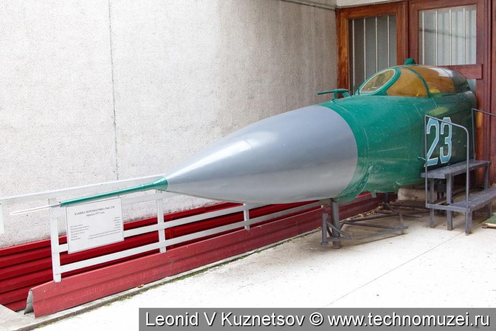 Кабина перехватчика МиГ-23П в музее войск ПВО в Балашихе