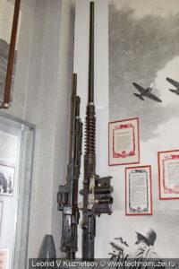 Авиационный пулемет УБ в музее войск ПВО в Балашихе