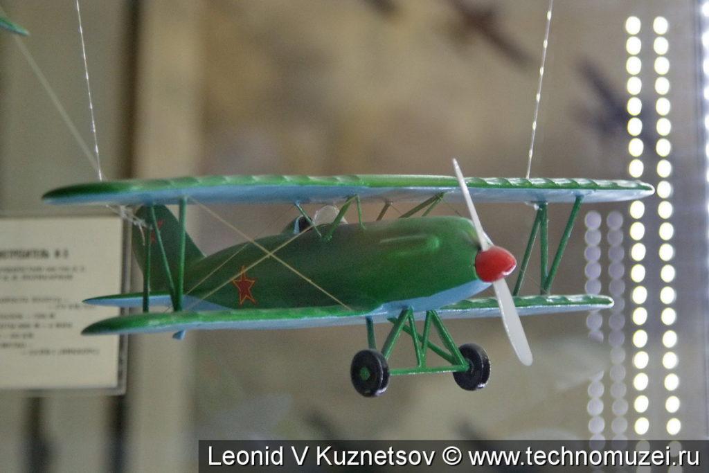 Модель истребителя И-3 в музее войск ПВО в Балашихе