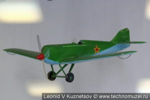 Модель истребителя И-1 в музее войск ПВО в Балашихе