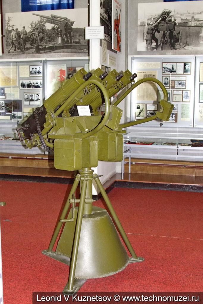 Зенитная установка 4М образца 1931 года в музее войск ПВО в Балашихе