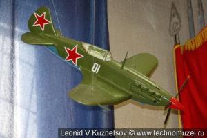 Модель истребителя МиГ-3 в музее войск ПВО в Балашихе