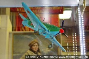 Модель истребителя Як-7Б в музее войск ПВО в Балашихе