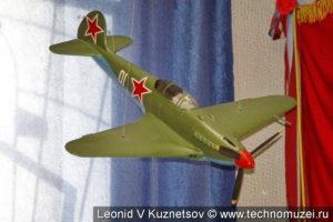 Модель истребителя Як-3 в музее войск ПВО в Балашихе