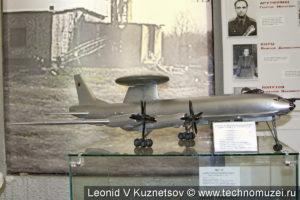 Модель самолета Ту-126 в музее войск ПВО в Балашихе