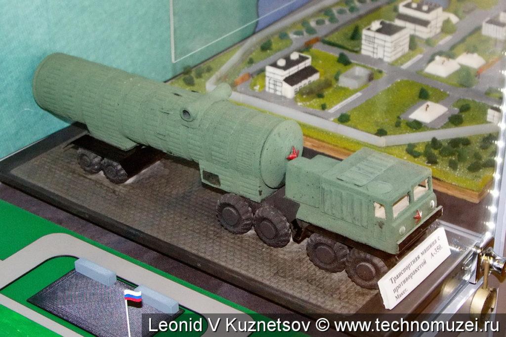 Макет транспортной машины с противоракетой А-350 в музее войск ПВО в Балашихе