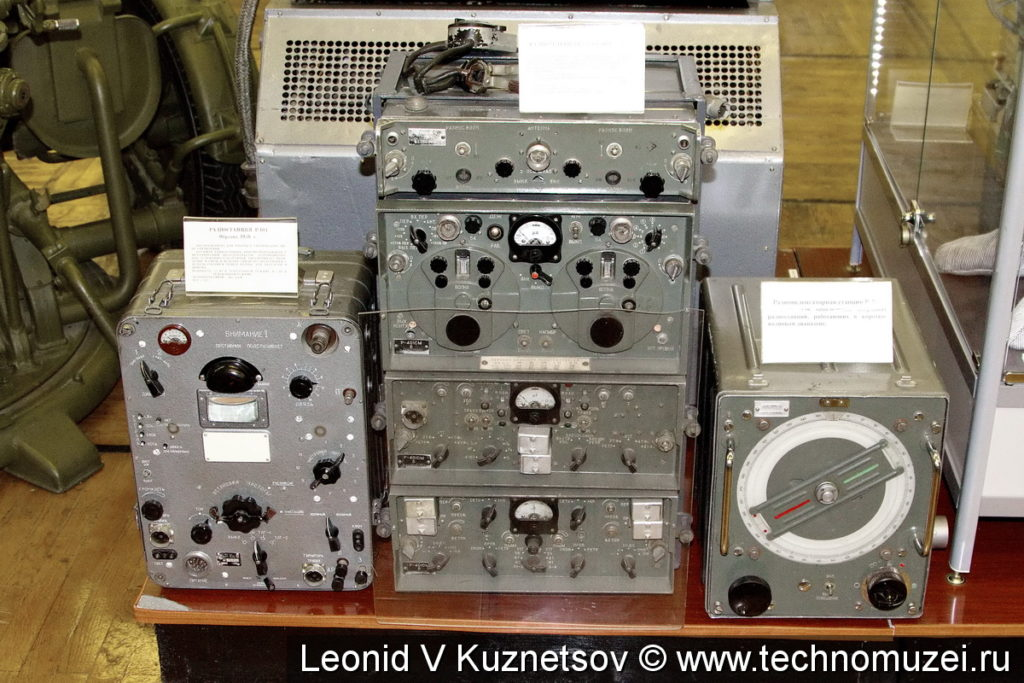 Радиостанции 1950-х годов в музее войск ПВО в Балашихе