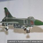 Модель истребителя Су-15ТМ в музее войск ПВО в Балашихе