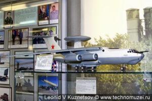 """Модель самолета А-50 (Ил-76Д) с радиолокационным комплексом """"Шмель-2"""" в музее войск ПВО в Балашихе"""