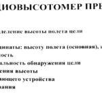 """Подвижный радиовысотомер ПРВ-10 1РЛ12 """"Конус"""" в музее войск ПВО в Балашихе"""