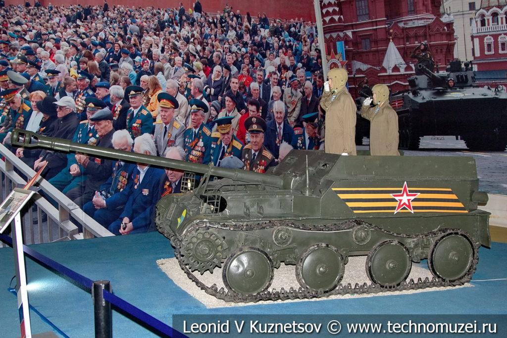 Легкая авиадесантная артиллерийская установка АСУ-57 в музейном комплексе парка Патриот