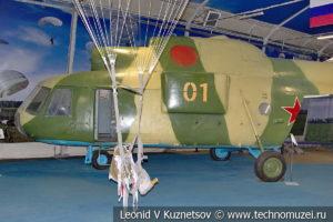 Парашютная система Д-6 серии 4 в музейном комплексе парка Патриот