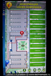 План павильонов музейного комплекса парка Патриот