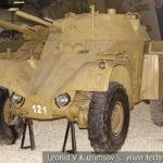 Французский бронеавтомобиль Panhard AML-245B с башней H-90 в музейном комплексе парка Патриот
