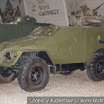 БТР-40Б в музейном комплексе парка Патриот