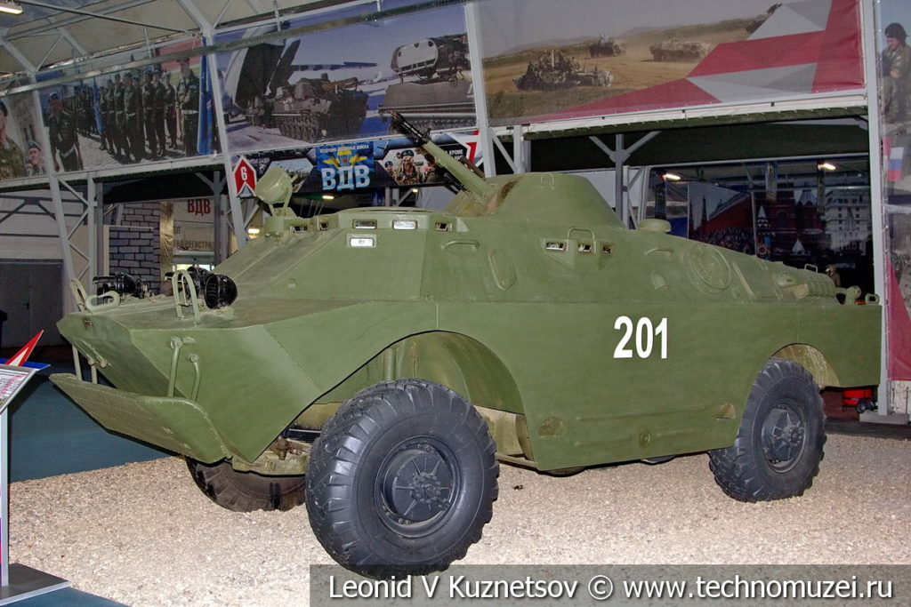БРДМ-2 в музейном комплексе парка Патриот