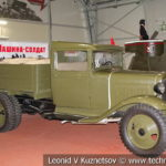 Грузовой автомобиль ГАЗ-АА в музейном комплексе парка Патриот