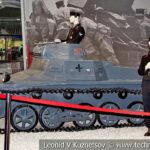 Немецкий легкий танк Pz. Kpfw. I в музейном комплексе парка Патриот