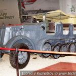Немецкий полугусеничный артиллерийский тягач Kraus-Maffei Typ KMMLL Sd. Kfz. 7 в музейном комплексе парка Патриот