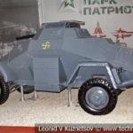 Немецкий бронеавтомобиль Sd. Kfz. 222 в музейном комплексе парка Патриот