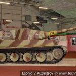 Немецкий средний танк Pz. Kpfw. V Panthera в музейном комплексе парка Патриот