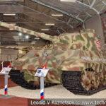 Немецкий тяжелый танк Pz. RpfW. VI B Tiger II (Konigstiger) в музейном комплексе парка Патриот