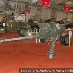 100-мм полевая пушка БС-3 (52-П-412) образца 1944 года в музейном комплексе парка Патриот