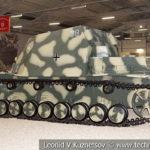 150-мм немецкое штурмовое орудие Sturmpanzer IV Brummbar в музейном комплексе парка Патриот