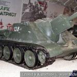 122-мм самоходная артиллерийская установка СУ-122 в музейном комплексе парка Патриот