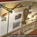 Стенды в музейном комплексе парка Патриот