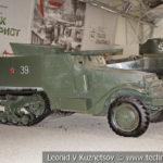 57-мм американская самоходная артиллерийская установка Т-48 (СУ-57) в музейном комплексе парка Патриот