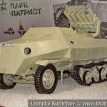 Немецкая самоходная реактивная система залпового огня Panzerwerfer 42 Sd. Kfz. 4/1 в музейном комплексе парка Патриот