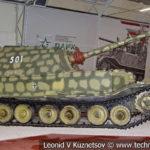 Немецкая 88-мм самоходная артиллерийская установка Ferdinand в музейном комплексе парка Патриот