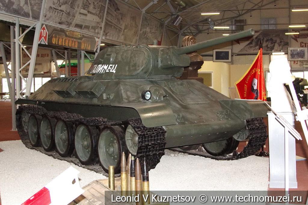 Средний танк Т-34-76 образца 1941 года в музейном комплексе парка Патриот