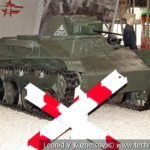 Легкий танк Т-60 в музейном комплексе парка Патриот