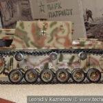 Немецкая самоходная 150-мм гаубица StuG 33B в музейном комплексе парка Патриот