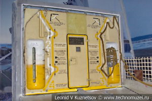 Грузовой люк самолета АН-72 с десантной аппарелью в музейном комплексе парка Патриот