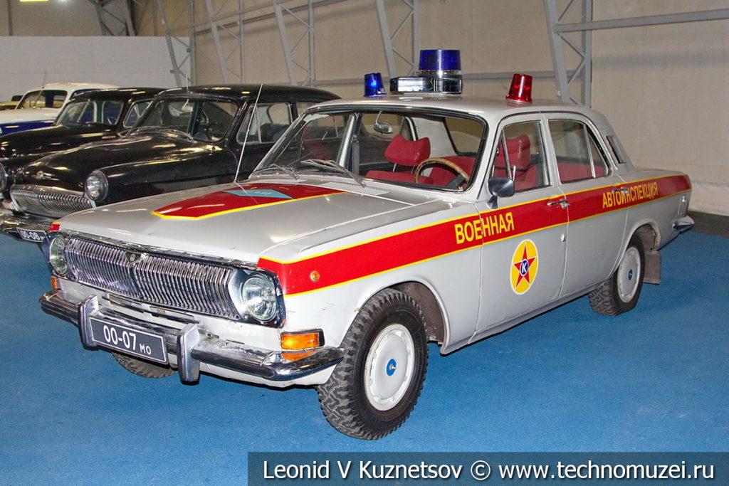 "ГАЗ-24 ""Волга"" ВАИ в музейном комплексе парка Патриот"