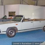 """ГАЗ-14-05 """"Чайка"""" в музейном комплексе парка Патриот"""
