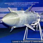 Зенитная ракета В-300 (модели 205 и 207) комплекса С-25 в музейном комплексе парка Патриот