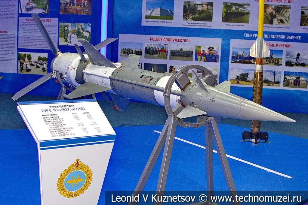 Зенитная ракета комплекса С-125 (модели 5В27 и 5В27ДЕ) в музейном комплексе парка Патриот