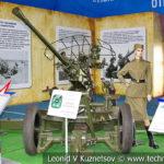 37-мм автоматическая зенитная пушка 61-К (АЗП-39) образца 1939 года в музейном комплексе парка Патриот